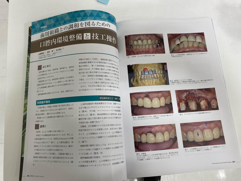 歯科技工3
