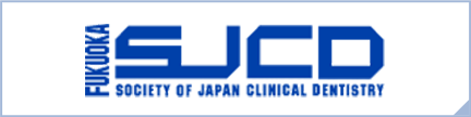 SJCD FUKUOKA SOCIETY OF JAPAN CLINICAL DENTISTRY